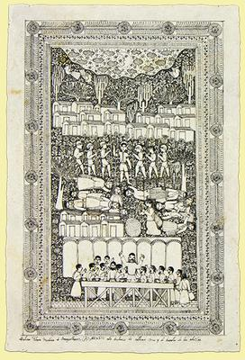 Last Supper, Amate Drawing